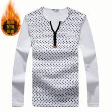 秋季男装男士长袖T恤V领衣服修身体恤纯棉上衣打底衫加绒潮男7801