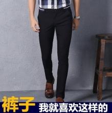183 2016春夏新品男士休闲裤 棉修身韩版男式小脚休闲长裤子潮男