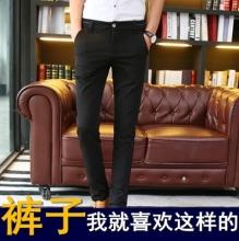 卓越少年 春夏季男士休闲裤韩版修身长裤 青少年小西裤 厂家直销一件代发