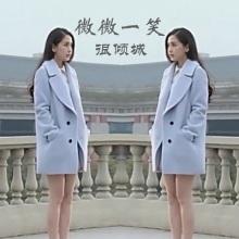 566#微微一笑很倾城杨颖BABY同款毛呢外套韩版中长款学生羊绒大衣