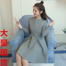 2016秋冬装新款韩版女装显瘦中长款毛呢连衣裙秋季长袖针织打底裙