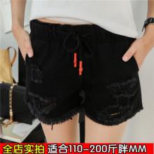 实拍胖妹妹夏装加肥加大码女装短裤春夏胖mm200斤破洞牛仔裤 G174