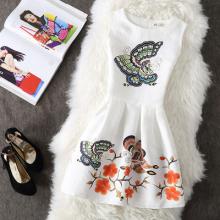 6381#(白色)多彩蝴蝶修身显瘦打底裙无袖收腰a字蓬蓬背心连衣裙