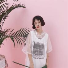 实拍1859#原宿风经典字母图案背心裙加连帽短袖网纱大T恤裙两件套