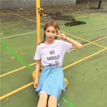 实拍1809#2017夏季新款韩范字母胶印圆领短袖长T裙假衬衣两件套