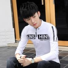实拍男装秋季 韩版长袖翻领套头男士T恤半拉链修身印花-2118#