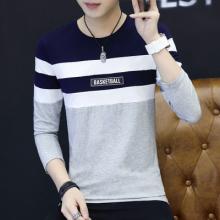 2017新款长袖t恤男士韩版修身薄款卫衣男装上衣服秋衣丅外穿9050#