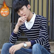 2017冬季长袖T恤男士加绒加厚青少年男装衬衫领假两件条纹846#