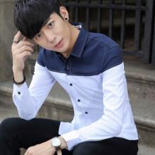 男士长袖衬衫拼接韩版修身青年男装学生衬衣休闲青少年寸衫潮890