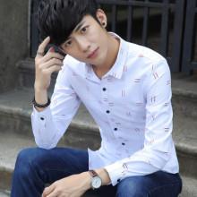 秋季新款男士百搭长袖衬衫韩版修身男生格子 文艺小清新衬衣男884
