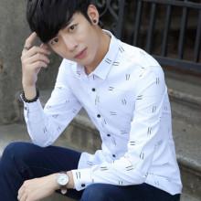 男士衬衫男长袖修身夏季韩版休闲潮百搭帅气薄款条纹格子衬衣884