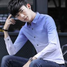 新款潮男士渐变水洗衬衫撞色寸衫青年韩版修身长袖衬衣男修身896