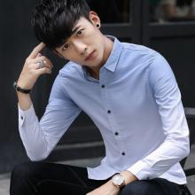 男长袖衬衫男式韩版修身秋季商务渐变色青少年衬衣男装潮衬衫896