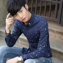 秋季流行潮男装长袖衬衫青年休闲男寸衫修身韩版格子薄款衬衣885
