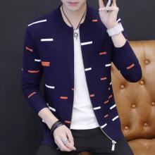 2017新款开衫毛衣男 韩版休闲外套男装夹克针织衫潮男-329