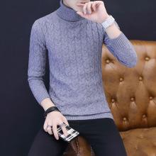 2017男式高领毛衣秋冬新款针织衫男韩版修身保暖毛衣线衫-327