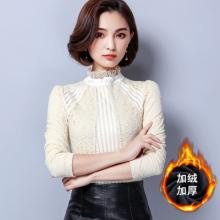 9008实拍加绒加厚蕾丝衫女长袖2017冬季韩版修身百搭立领打底衫
