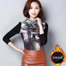 9026实拍2017冬季上衣加绒加厚高领修身网纱打底衫印花韩版蕾丝衫