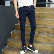 夏季速干裤男士快干裤透气户外裤子薄款徒步裤大码登山裤长裤1761