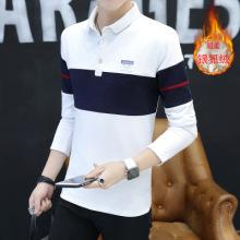 实拍加绒男式T恤长袖翻领修身拼色韩版秋冬新款潮男T恤-2230#