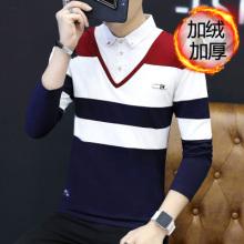 加绒加厚假两件上衣服青少年学生韩版保暖衬衫领男士长袖t恤5028#