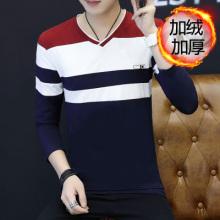 冬季青少年加绒加厚男士长袖T恤修身韩版保暖内衣学生打底衫156#