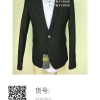 超越骑仕时尚潮流韩版修身男士西服