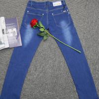 男士牛仔裤