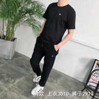 斐乐小标刺绣男裤