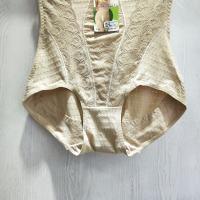 养生修型收腹裤