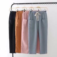 彩色七分裤