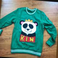 新绿色熊猫