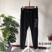 斐乐镂空男裤