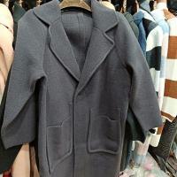 西服领外套