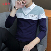 韩版衬衣领