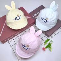 兔子胎舌帽