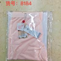 8184志女弹力棉秋裤