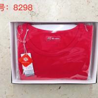 8298志女舒绒棉圆领套