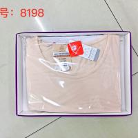 8198志女弹力棉圆领套装