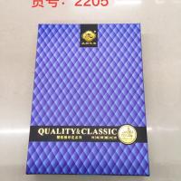 2205志男印花圆领套装
