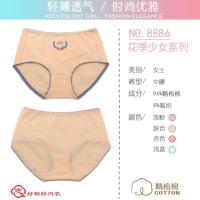 8886众志女弹力棉三角
