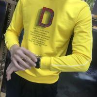 骑士黑白黄