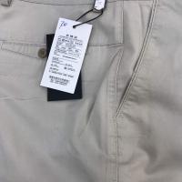 大板休闲裤