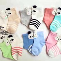 太子豆童袜