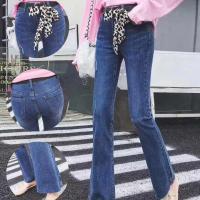 97001女式牛仔裤
