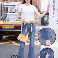 1971女式牛仔裤