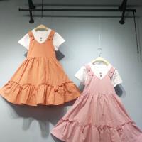 快乐豆裙子