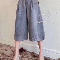 2171女式七分阔腿裤