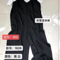 吊带连体裤