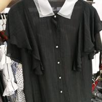 河叶袖衬衫